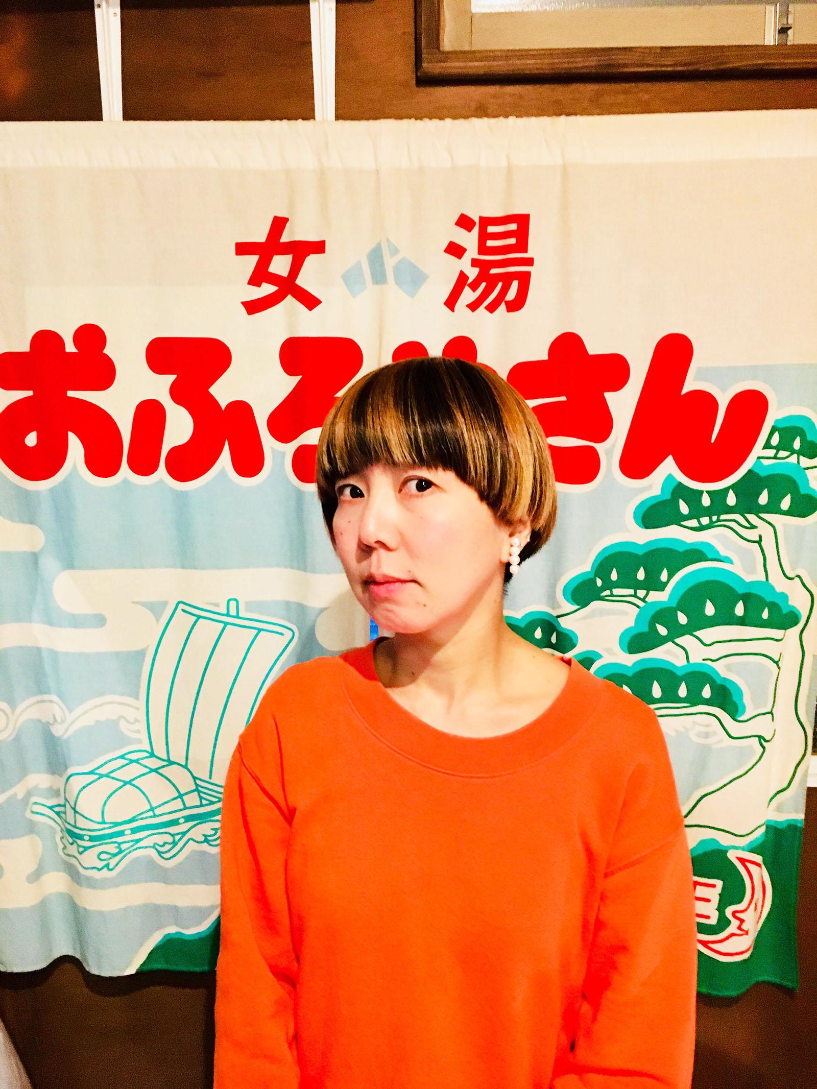 大阪日日新聞「澪標」金輪際セメ子 プロフィール