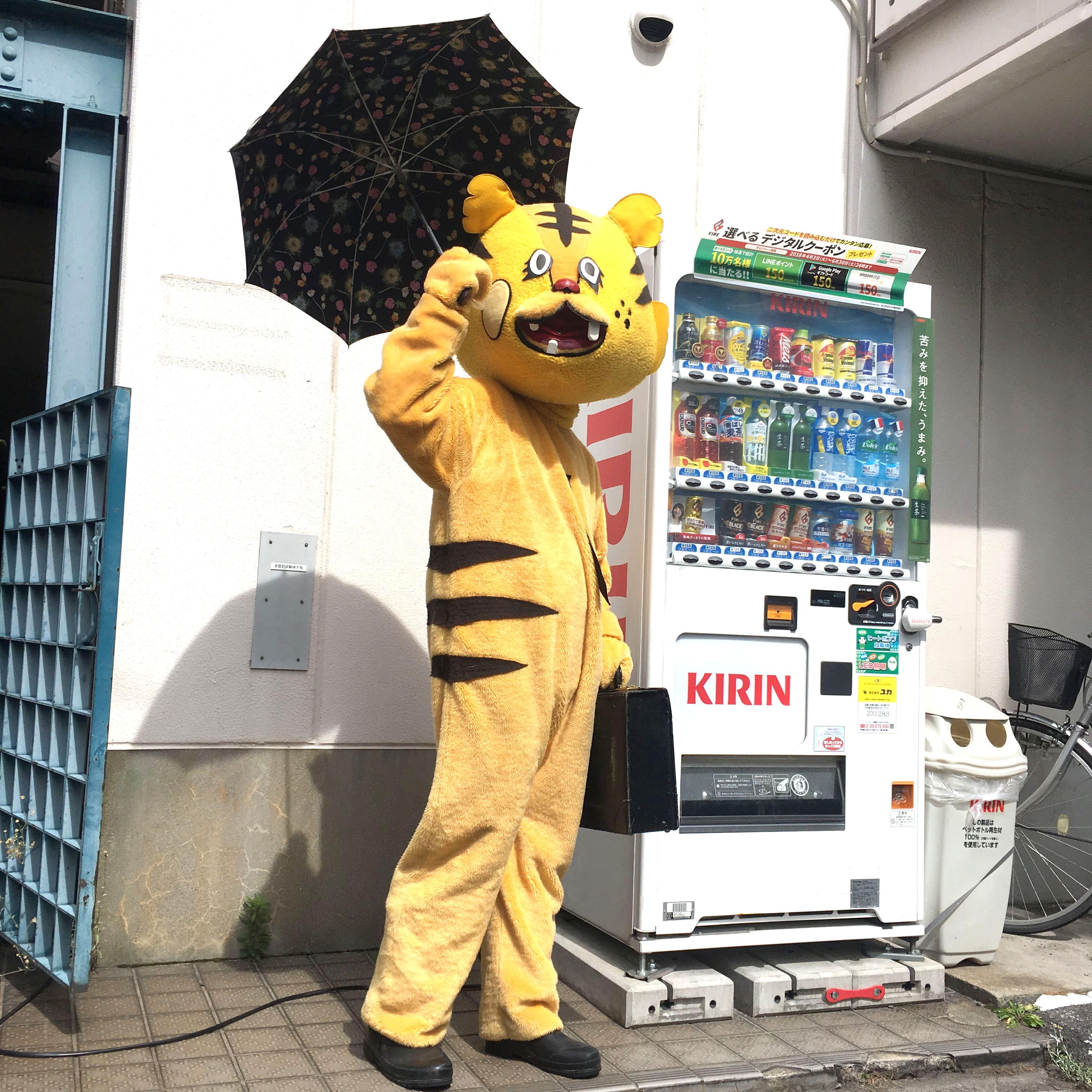 大阪・今里トラベラー(第2回・とらとうちゃん)