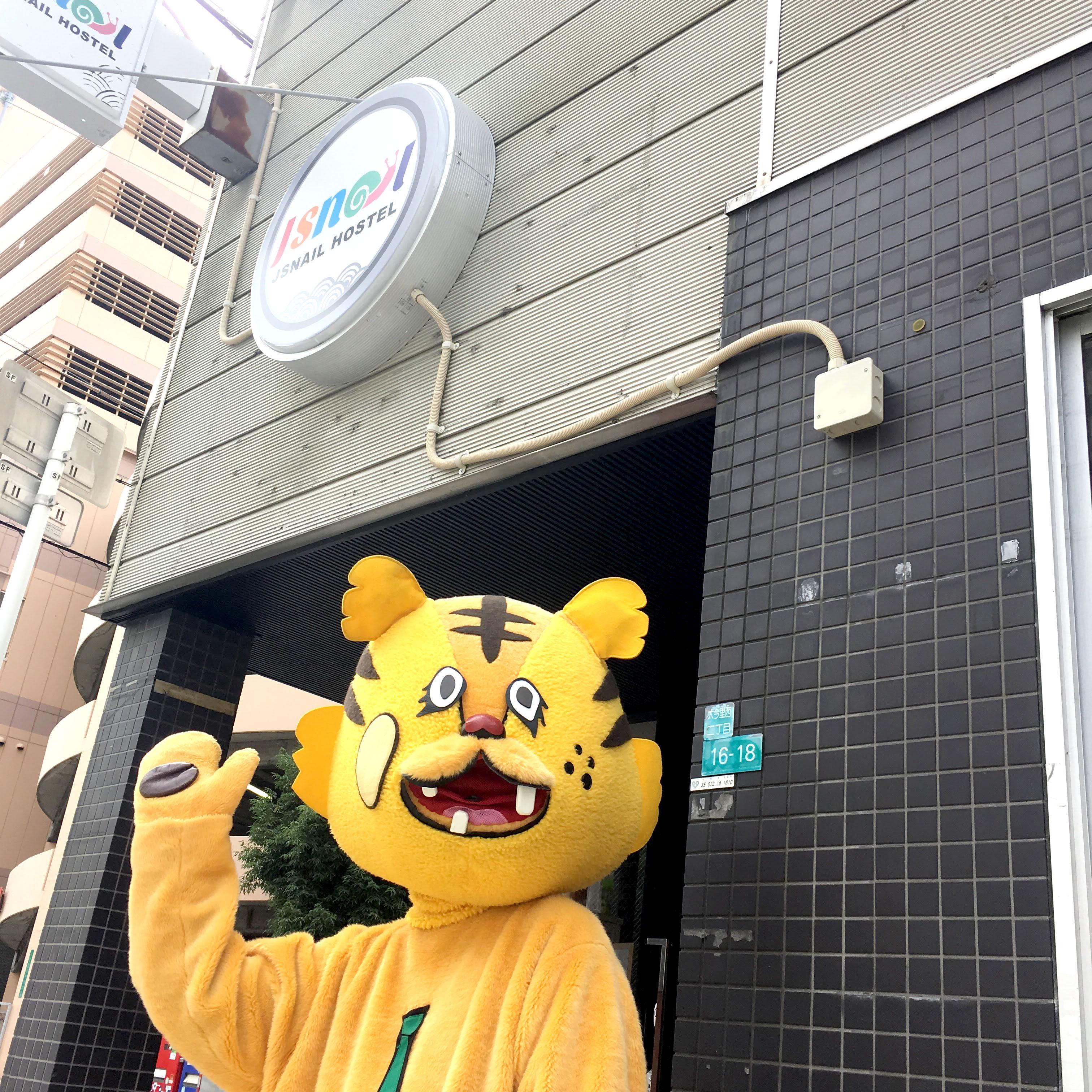 大阪・今里トラベラー(第2回・JsnailHostel)