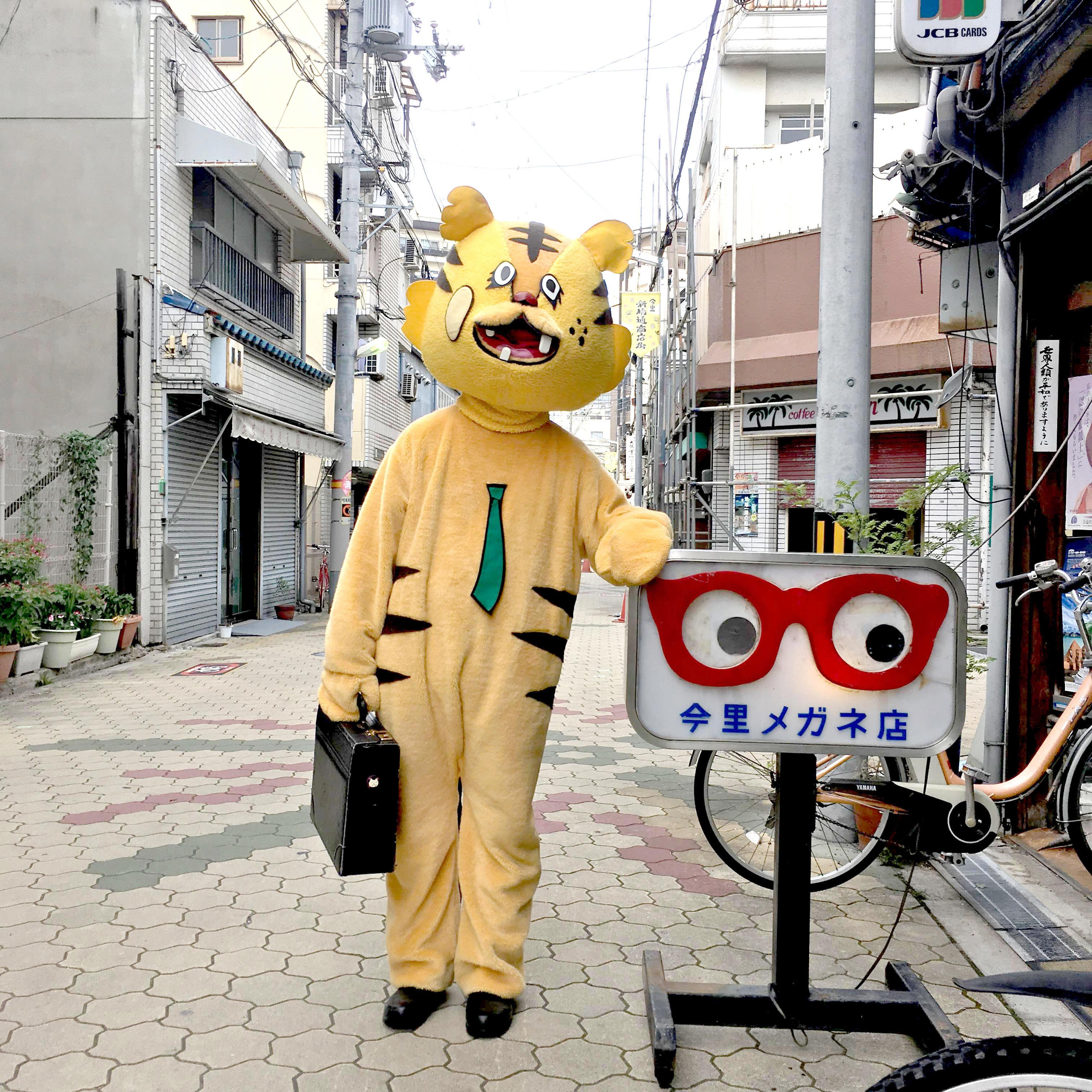 大阪・今里トラベラー(第2回・今里めがね)