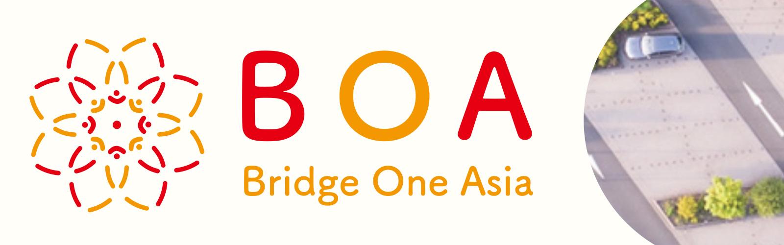 BOA(ブリッジワンアジア)