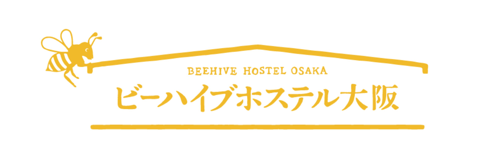 Beehive Hostel Osaka / 大阪蜂窩民宿(大阪・南船場)