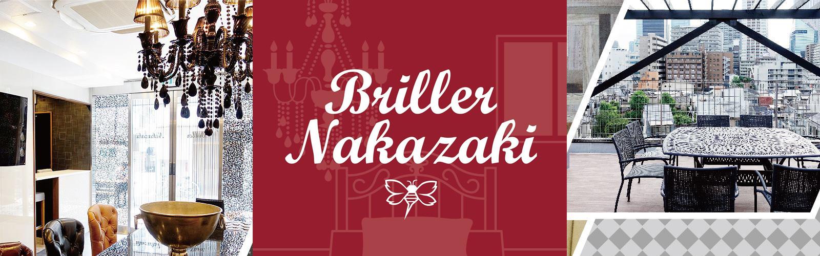 Briller Nakazaki(大阪・中崎町)
