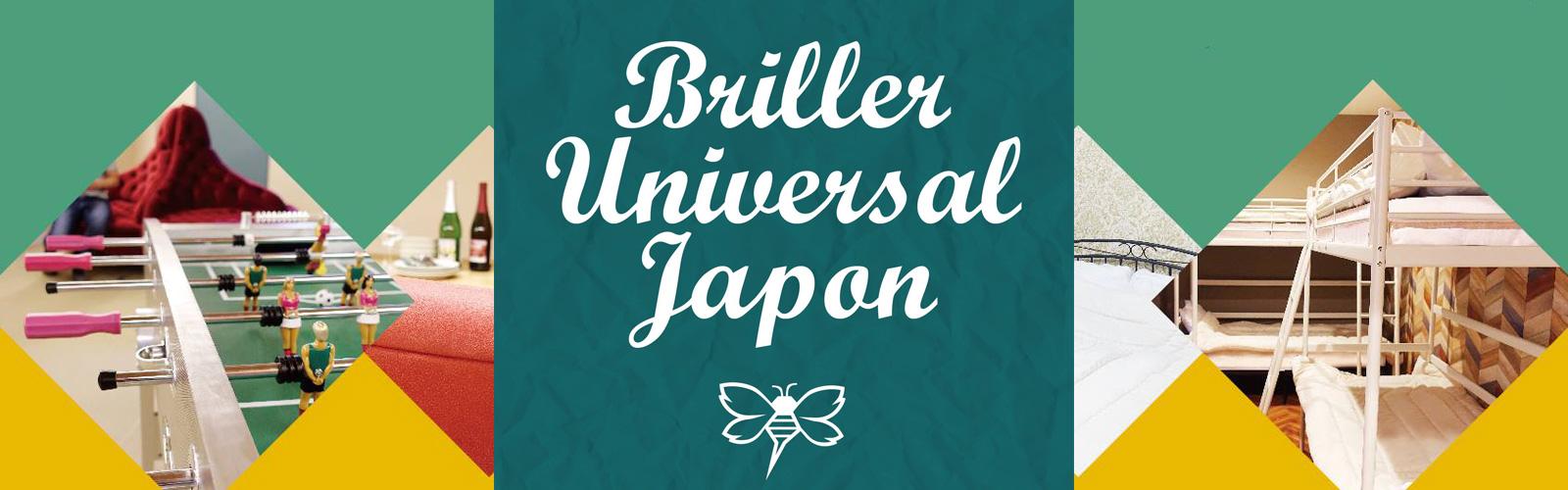Briller Universal Japon(大阪・西九条)