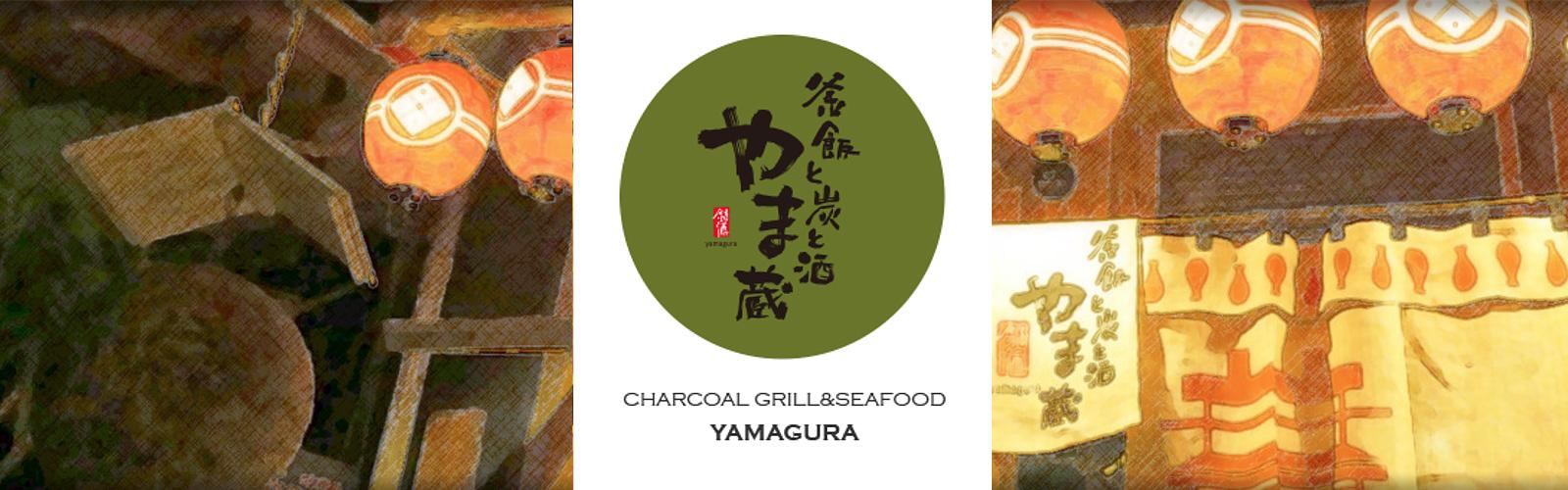 釜飯と炭と酒 やま蔵(大阪・なんば)