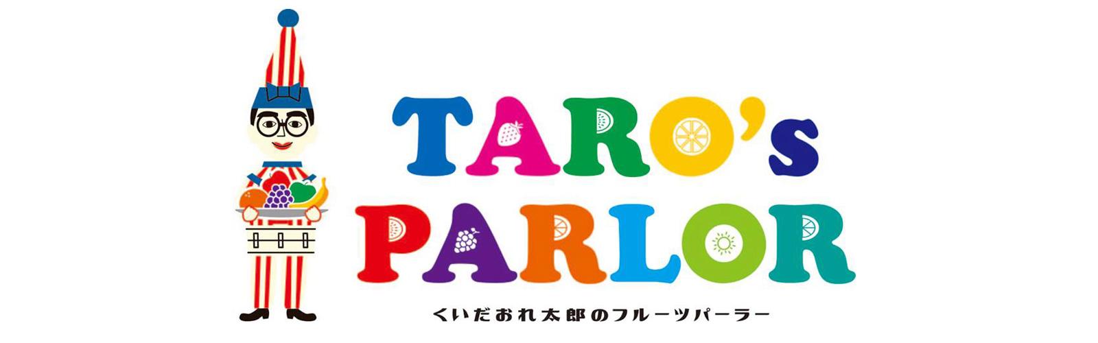 TARO'sPARLOR|タローズパーラー(大阪・道頓堀)