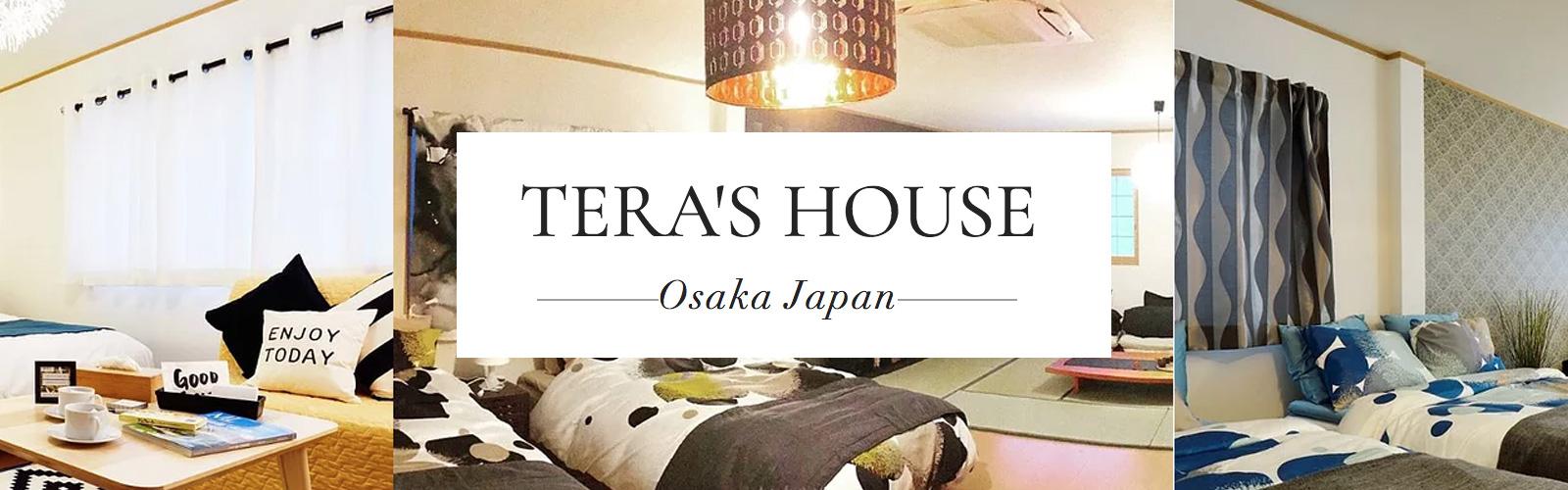 TERA'S HOUSE - 自炊式宿泊施設(大阪・南船場)