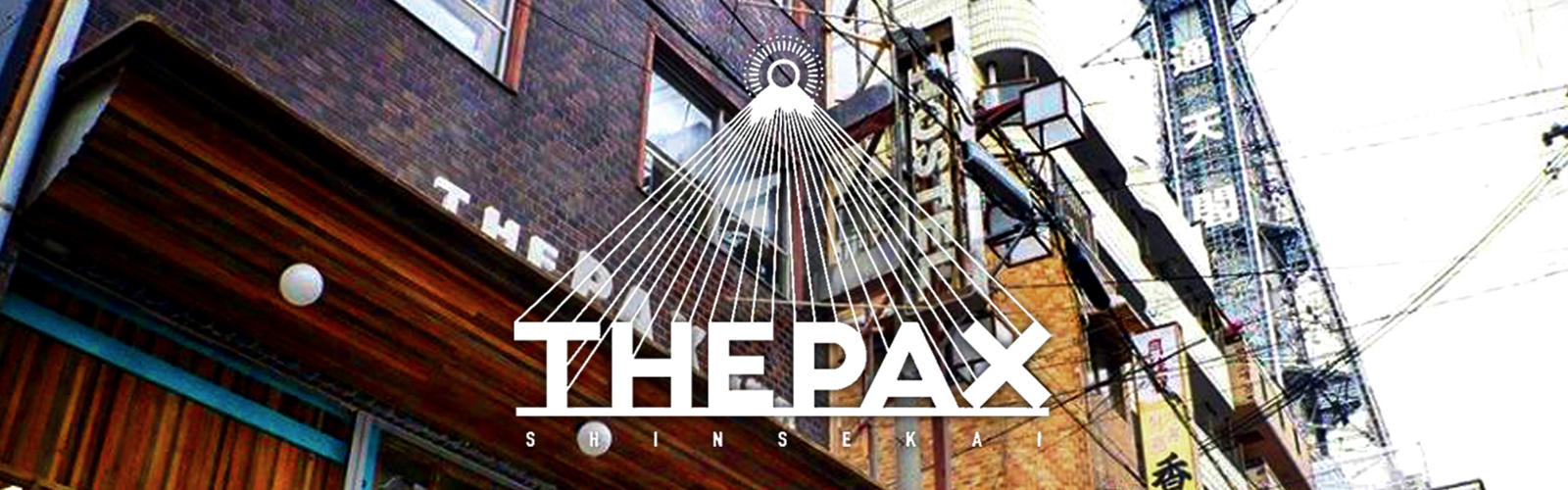 THE-PAX(大阪・新世界)