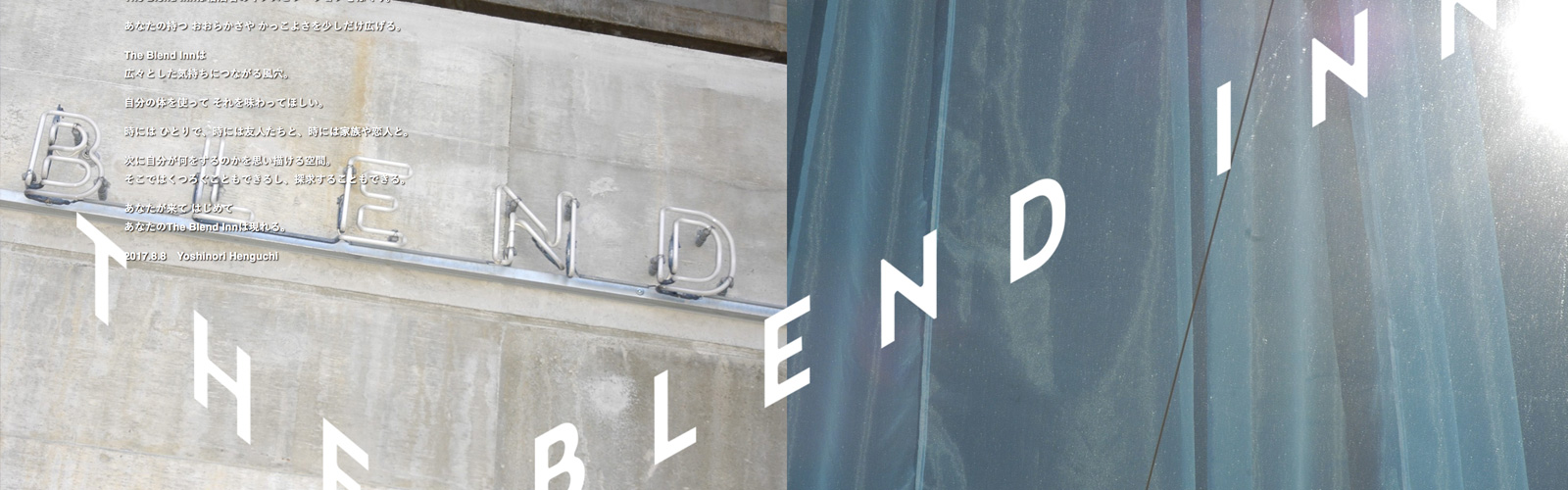 The Blend Inn(大阪・西九条)