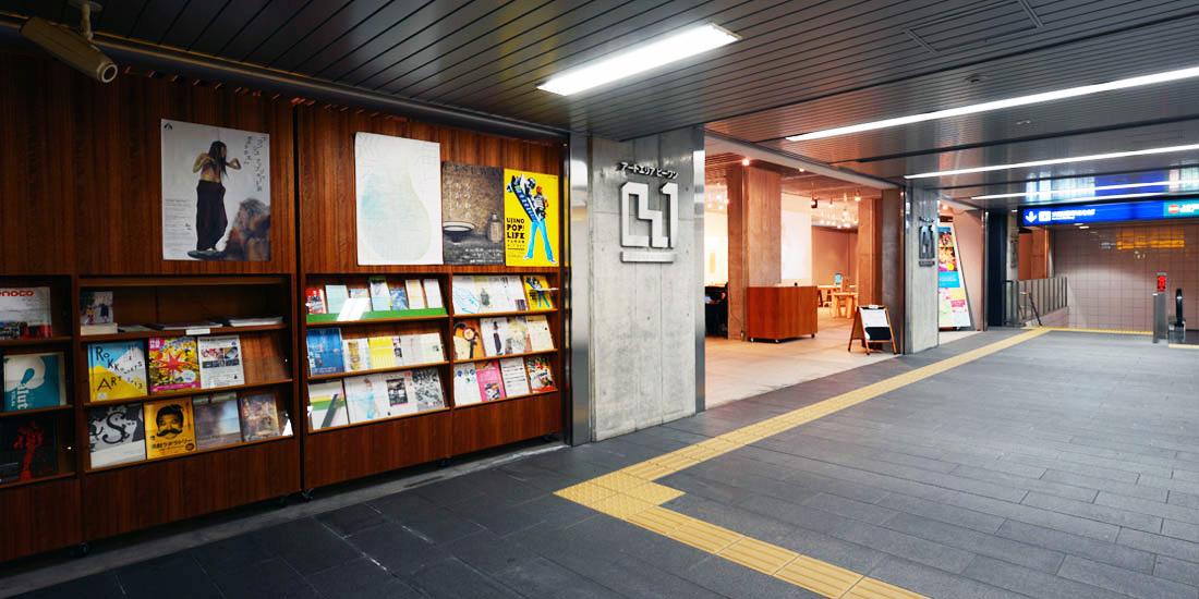 大阪アートエリアB1