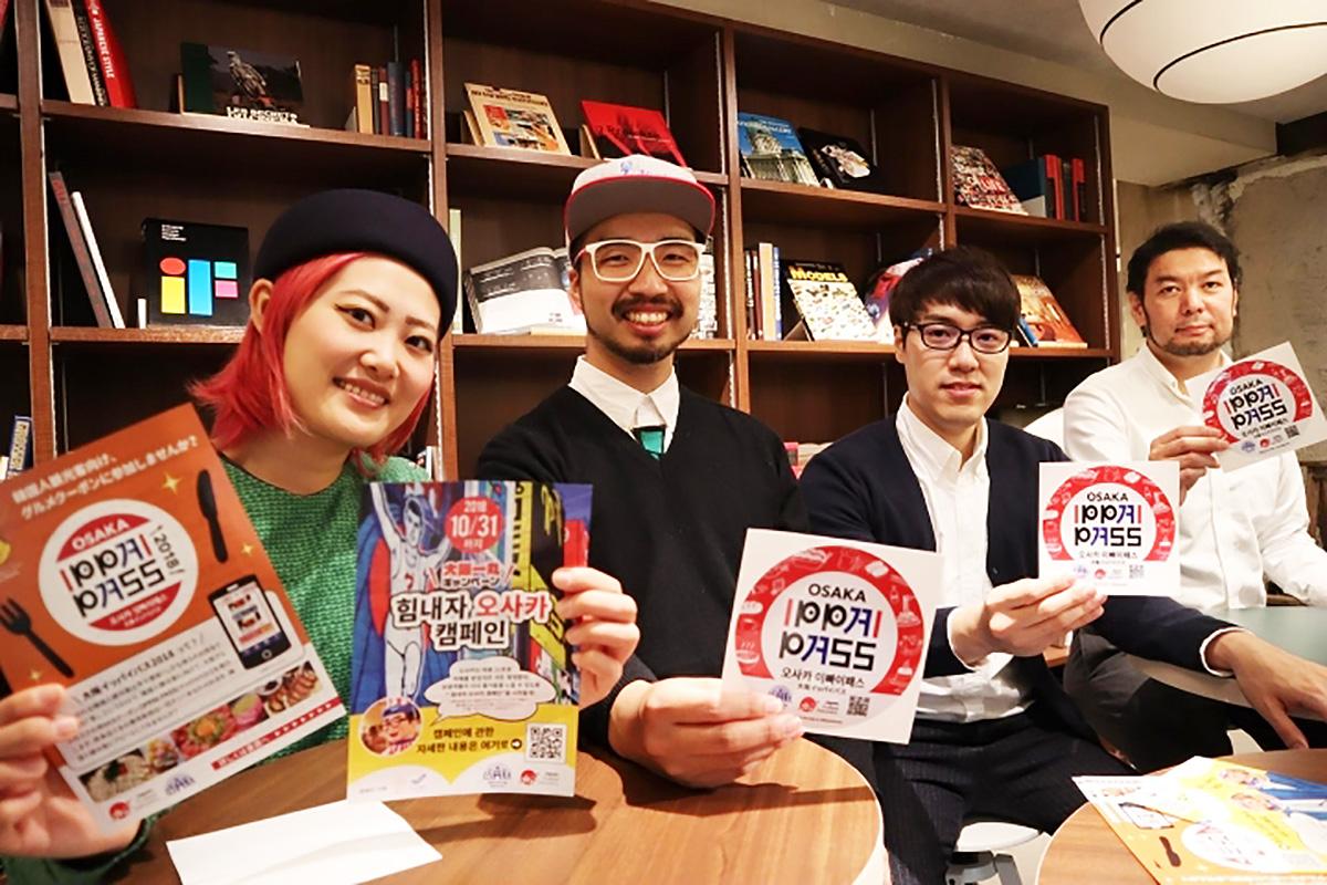 大阪イッパイパス, 空堀のお店めぐりマップ「からほりらへん」,오사카 이빠이패스
