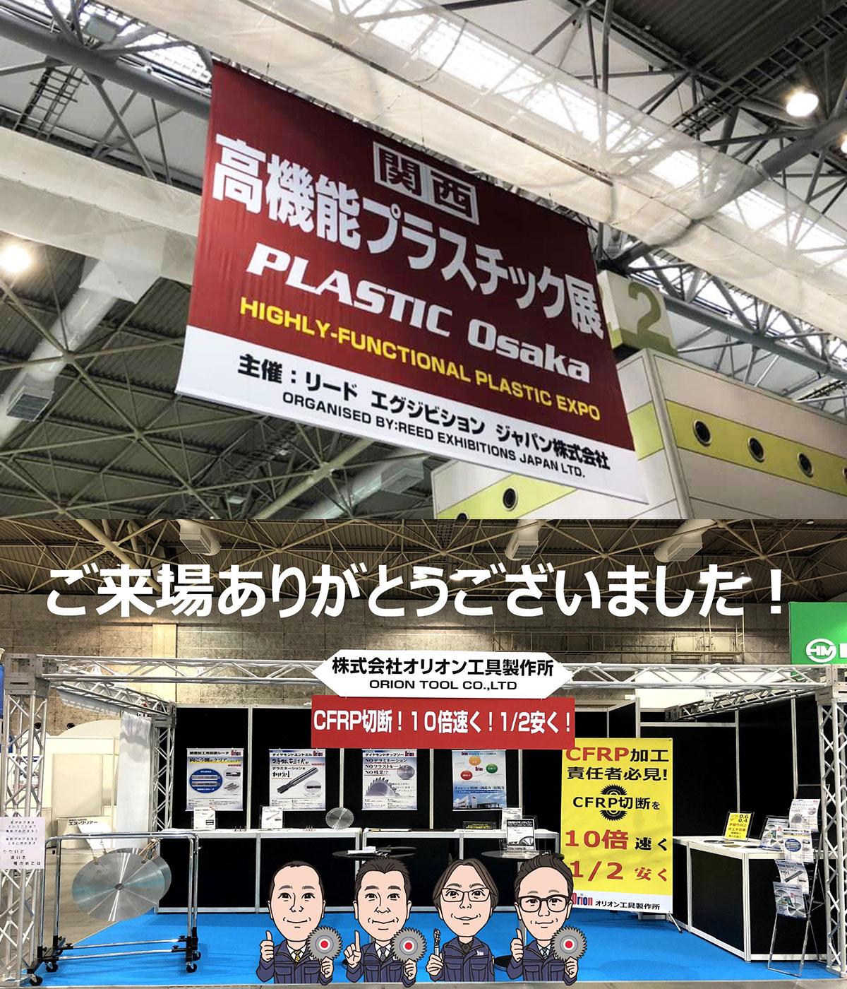 似顔絵名刺(株式会社オリオン工具製作所・静岡県浜松市)