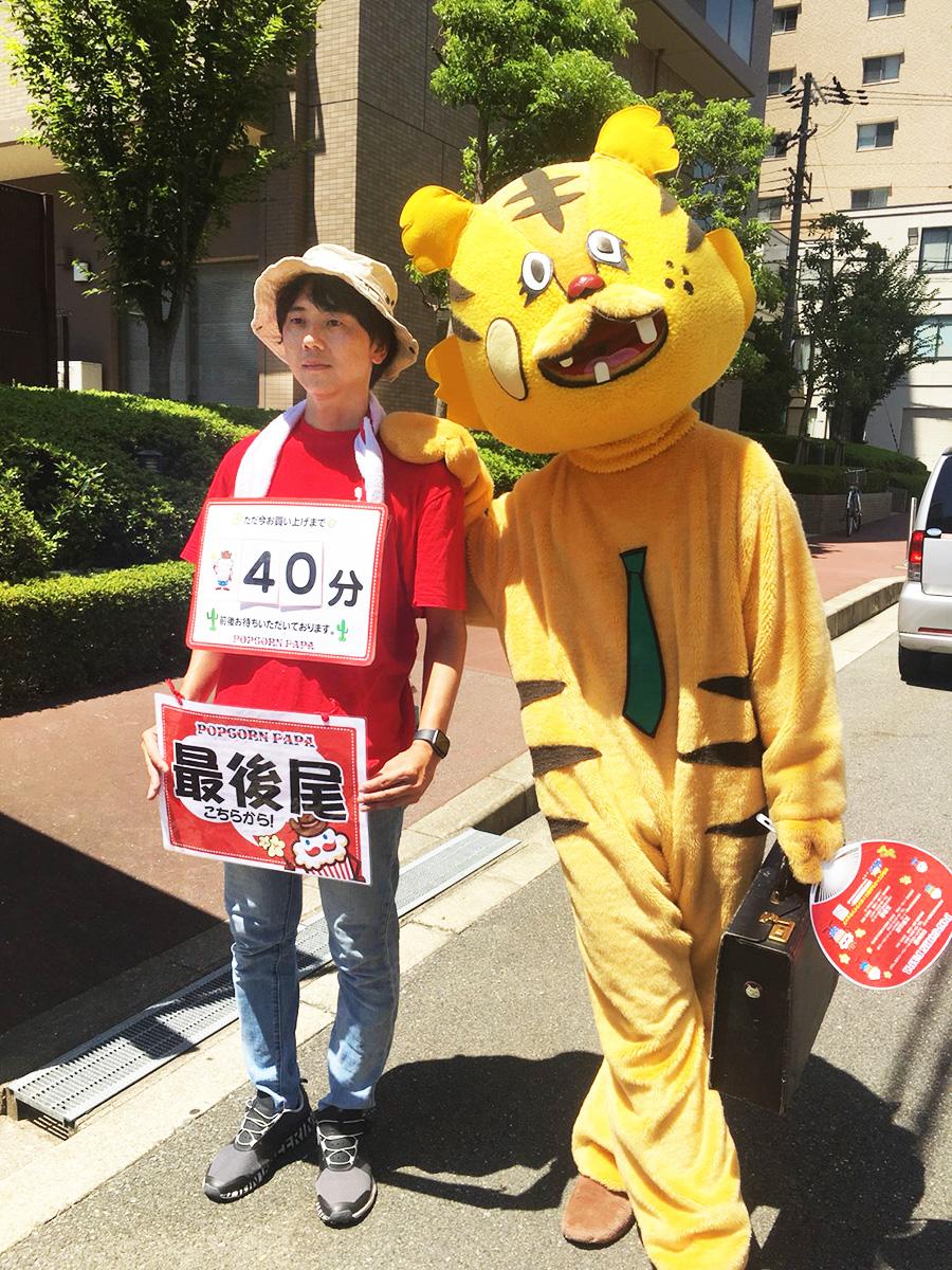 とらとうちゃんの休日出勤(POPCORN PAPAの日|2019年8月8日)