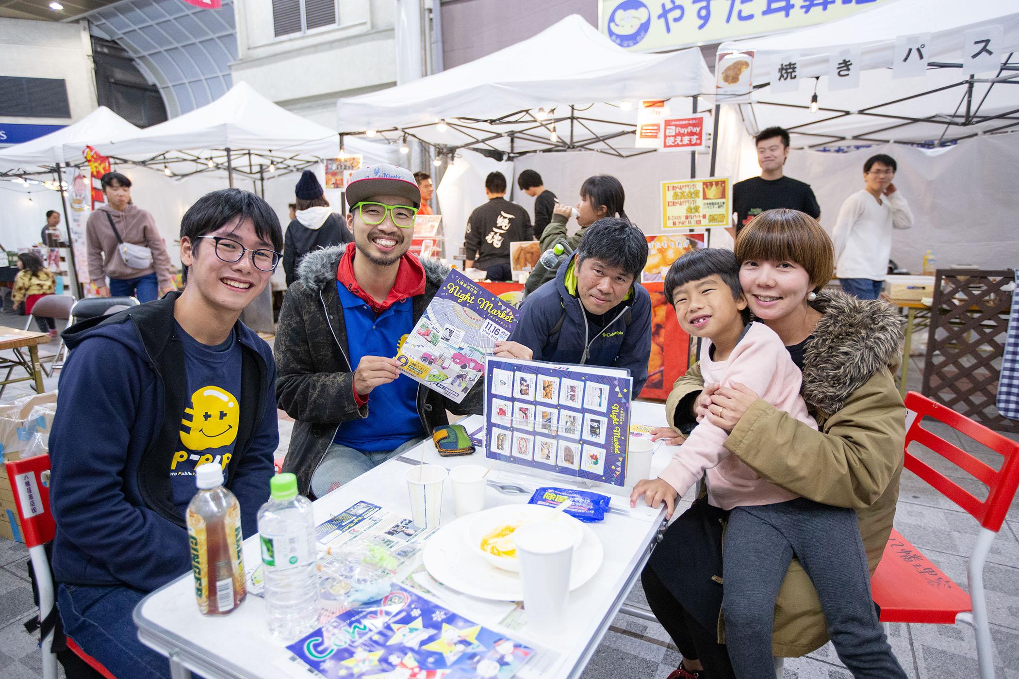 八幡屋商店街ナイトマーケット(大阪市港区)