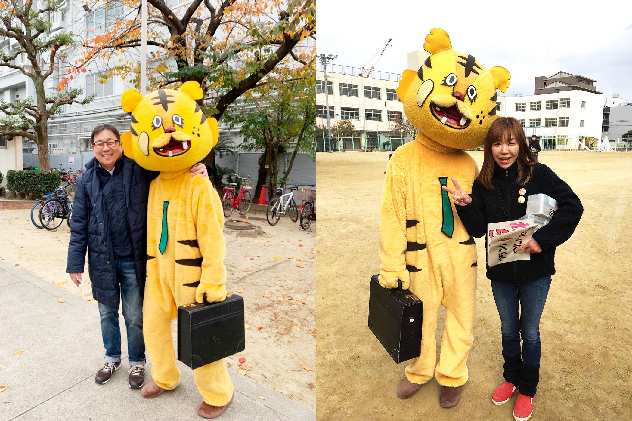 宝栄地域文化祭「第15回 わがまち学校」とらとうちゃんの休日出勤 12月8日