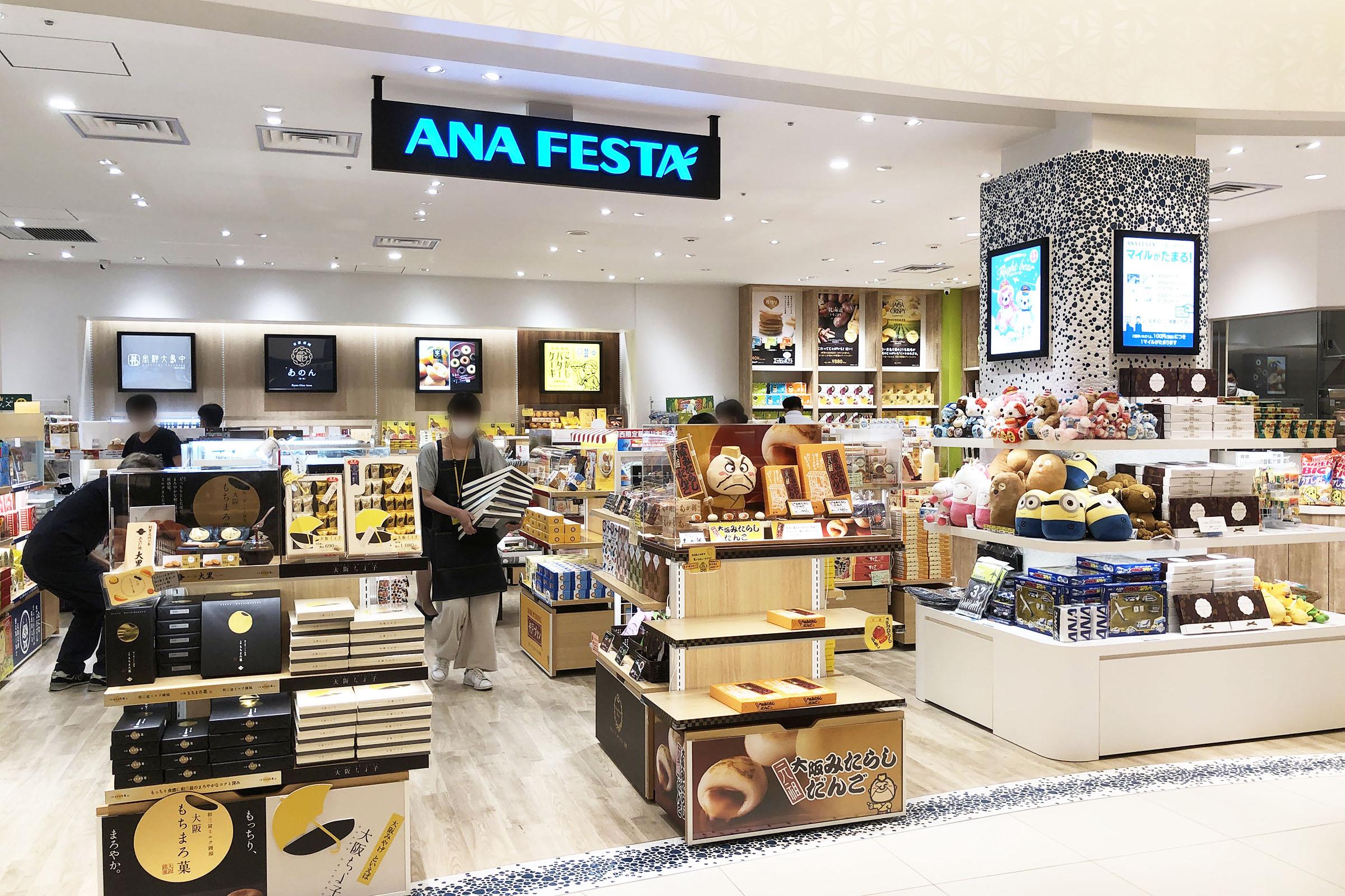 伊丹空港 ANA FESTA|2020.9〜11 LE PINEAU(ル・ピノー)様(大阪市西区)
