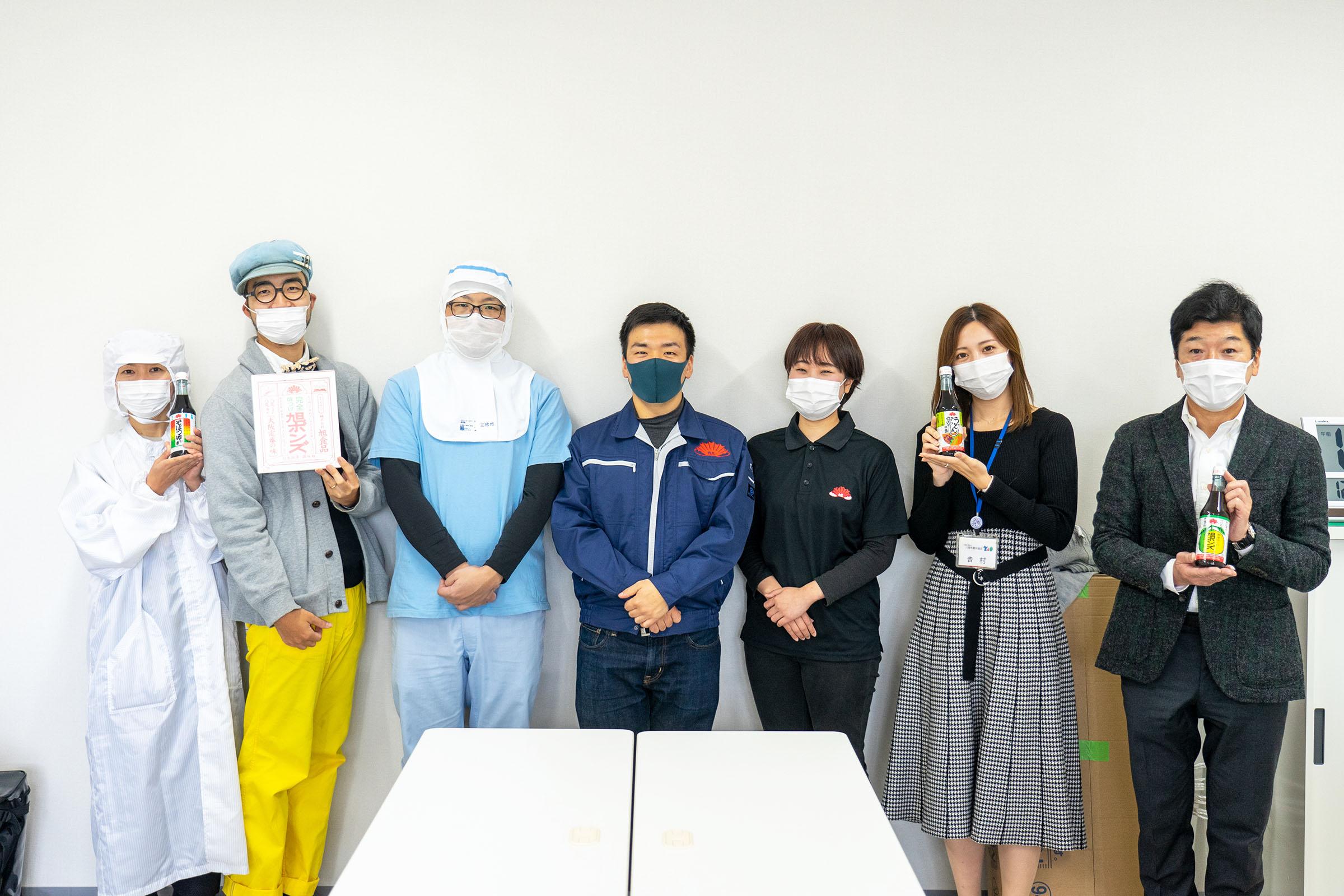 新Yaomania(シン・ヤオマニア)冬号|2020.11.30 近鉄電車特集(大阪府八尾市)